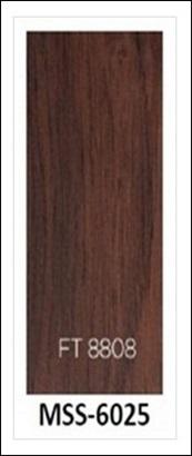 Vinyl Plank FT 8808 - Daeji Vinyl Plank